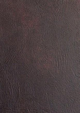 lunit-folie-107 koženka hneda